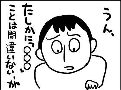 【アクアリウム】アクアリウム・・・すまん、これなんだ??